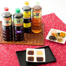 ヤマデン 醤油4本セット 飯澤醤油味噌店・富山県