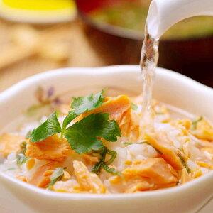 海峡サーモン ほぐし身 茶漬け 詰め合わせ 青森 北彩屋 鮭 シャケ サーモン お茶漬け 高級 惣菜 冷凍 魚 加工品 和食 朝食