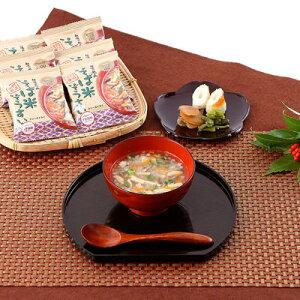 そば米雑炊 TV放映 20食 徳島県 おかゆ 粥 郷土料理 そば米ぞうすい フリーズドライ