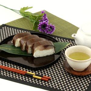 送料無料 吉野桜のチップで燻し、冷凍熟成 燻し鯖寿司