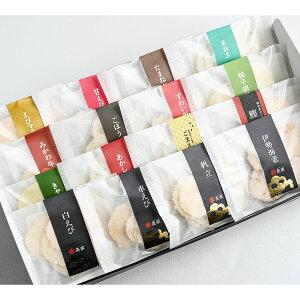 えびせんべい 詰め合わせ 憩い 16種入 せんべい 和菓子 ノンフライ 煎餅 お菓子 変わり種えびせん 是蔵 愛知県 石黒商店