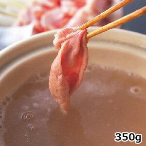 鹿児島県産アベル牧場黒豚しゃぶしゃぶ用セット 〔バラ肉350g、ゆずぽん酢50g×2個〕