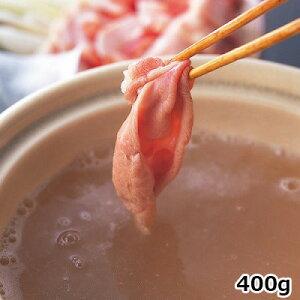鹿児島県産アベル牧場黒豚しゃぶしゃぶ用セット 〔バラ肉400g、ゆずポン酢50g×2個〕