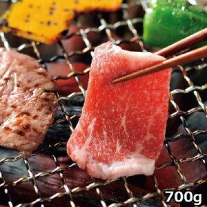 鹿児島県産黒毛和牛焼肉用 〔肩肉700g〕