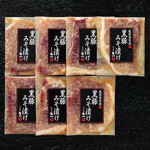 鹿児島県産黒豚モモ味噌漬〔モモ味噌漬80g×7〕