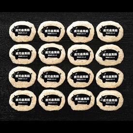 鹿児島県産黒豚安納芋コロッケ〔黒豚安納芋コロッケ80g×16〕