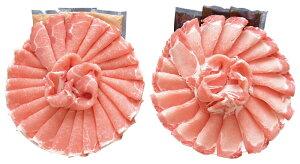 鹿児島県産黒豚しゃぶしゃぶ用〔ロース肉650g×2、ゆずポン酢・ごまだれ各50g×3〕