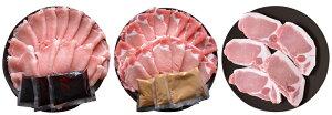 鹿児島県産黒豚ロース肉詰合せ〔ロース肉(しゃぶしゃぶ用)400g×2、ゆずポン酢・ごまだれ各50g×3、ロース肉(とんかつ・ステーキ用)100g×5〕