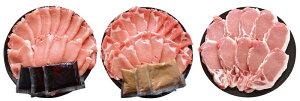 鹿児島県産黒豚ロース肉詰合せ〔ロース肉(しゃぶしゃぶ用)400g×2、ゆずポン酢・ごまだれ各50g×3、ロース肉(とんかつ・ステーキ用)100g×10〕