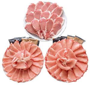 鹿児島県産黒豚ロース肉詰合せ〔ロース肉(しゃぶしゃぶ用)650g×2、ゆずポン酢・ごまだれ各50g×4、ロース肉(とんかつ・ステーキ用)100g×15〕