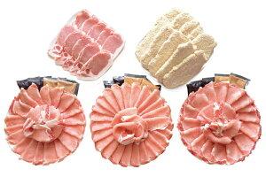 鹿児島県産黒豚ロース肉詰合せ〔ロース肉(しゃぶしゃぶ用)650g×3、ゆずポン酢・ごまだれ各50g×6、ロース肉(ステーキ用)・ロース肉(とんかつ用パン粉付)各100g×10〕