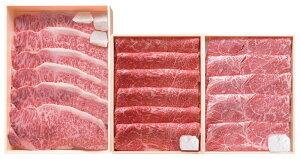 黒毛和牛ステーキ・すき焼きセット〔ロース肉(ステーキ用)180g×6、モモ肉(すき焼き用)570g、肩肉(すき焼き用)470g〕
