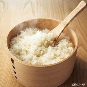 秋田県桧山産 特別栽培米自然乾燥の桧山こまち 〔あきたこまち、3〕