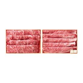 前沢牛しゃぶしゃぶ・すき焼き用セット〔肩ロース肉(しゃぶしゃぶ用)・肩ロース肉(すき焼き用)各700g〕