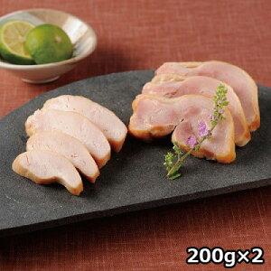 阿波尾鶏・阿波すだち鶏ハム詰合せ 200g×2個 〔阿波尾鶏スモークハム200g×1個、阿波すだち鶏スモークハム200g×1個〕