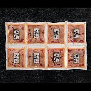 阿波尾鶏味噌漬〔阿波尾鶏味噌漬(モモ肉・ムネ肉)100g×8〕
