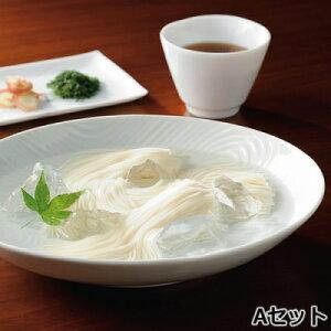 三輪素麺 蔵熟二年物 18束 〔三輪素麺50g×18束〕