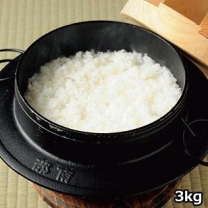 南魚沼産特別栽培米こしひかり「てっぺん」 3 〔3キロ×1袋〕