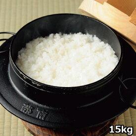 南魚沼産特別栽培米こしひかり「てっぺん」 15kg〔3kg×5袋〕