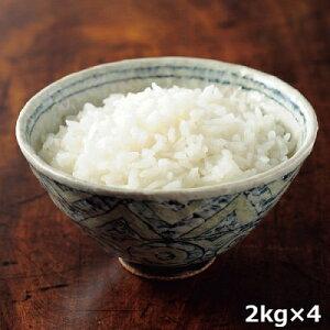「特別栽培米さがびより」佐賀県産 〔特別栽培米さがびより2×4〕