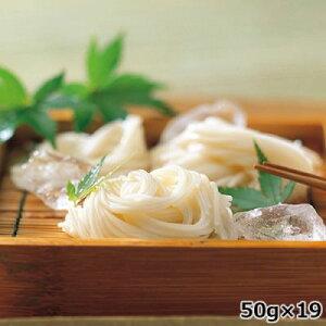 手延素麺 揖保乃糸A〔手延素麺50g×19〕