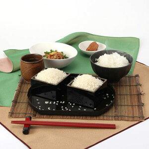 北海道 お取り寄せ 米 食べ比べ 1kg×5p 4種 真空 新鮮