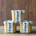有機無添加味噌(白) 株式会社マルモ青木味噌醤油醸造場 長野県
