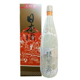 日本酒 大吟醸酒 琵琶の舞 大吟醸 滋賀県 近江の酒造りの伝統を180年以上守り続ける天保2年創業の老舗酒蔵の自信作 藤居本家 滋賀県