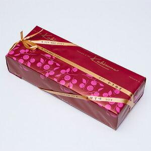 ケーキ お取り寄せスイーツ sweets ブランデーケーキ 400g×2本