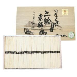ほんまもんの三輪素麺 M-30 1.1kg木箱 玉井製麺所 奈良県 伝統の寒製手延べ製法が生み出す、コシと旨み