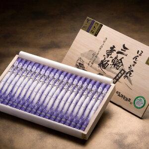 M-天の川1kg木箱 玉井製麺所 奈良県 伝統の職人技が光る、繊細な喉ごしを堪能できるプレミア限定品の極細素麺