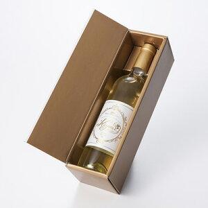 お酒 ワイン みかんわいん Kiyomi 瀬戸内の潮風と陽ざしを受けて育った高級希少品種「プリンス清見」で作ったワイン 広島県