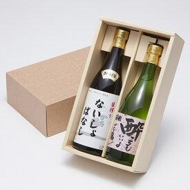 日本酒 吟醸酒 かち鶴原酒飲みくらべセット 一度飲むとクセになる辛口原酒のセット かち鶴酒造 愛媛県 吟醸酒・純米生原酒