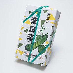 相傳の奈良漬 株式会社相傳商店 宮城県 他所にはない香味が高く評価され農林大臣賞を受賞した老舗酒造の奈良漬。