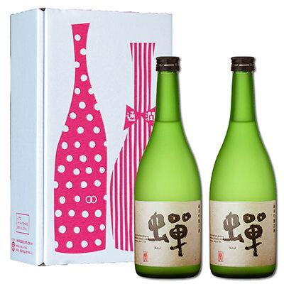 日本酒 純米吟醸酒 純米吟醸酒 蝉 (720ml×2本) 一年寝かせた柔らかな口当たりの辛口純米吟醸酒 通潤酒造株式会社 熊本県
