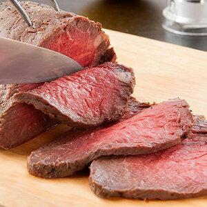 送料無料 神戸牛プレミアムローストビーフ 有限会社こんぱす 兵庫県 神戸牛もも肉100%使用。特製タレ付き絶品ローストビーフ