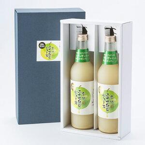 贅沢二十世紀梨ジュース 2本 セット 20世紀梨ジュース アグリネット琴浦 鳥取県 二十世紀梨 梨 ナシ 和梨 二十世紀なし 梨ジュース ビタミンC