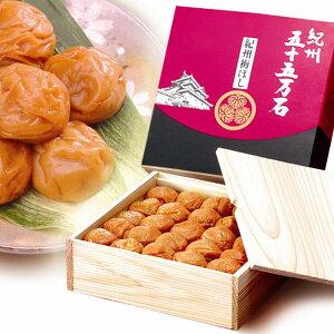 紀州五十五万石 河本食品株式会社 和歌山県 塩分は控えめ、こんぶだしがきいた「匠の味」の梅干し