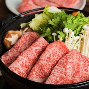 和牛 すき焼き肉 ロース 高級 霜降り 鳥取県産 国産 すき焼き用牛肉 ビーフ 株式会社あかまる牛肉店 鳥取県