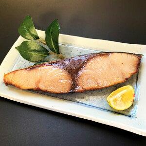 天然 塩鰤 7切 詰合せ ブリ 魚介類 切り身 冷凍 魚 天然ブリ 国産 北陸産 低温熟成 真空パック 便利 使いやすい 焼き魚 照り焼き ぶり大根 富山 鈴香食品