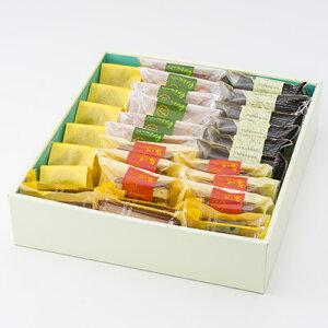 洋菓子 フィナンシェ お取り寄せスイーツ sweets 焼菓子 詰合せ 30個