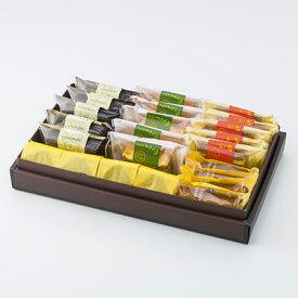 洋菓子 フィナンシェ お取り寄せスイーツ sweets 焼菓子 詰合せ 23個