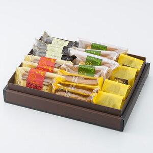 洋菓子 フィナンシェ お取り寄せスイーツ sweets 焼菓子 詰合せ 17個