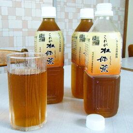 これが杜仲茶 500ml×24本 サンメクス 長野県 国産 ノンカフェイン トチュウ茶 ペットボトル 健康