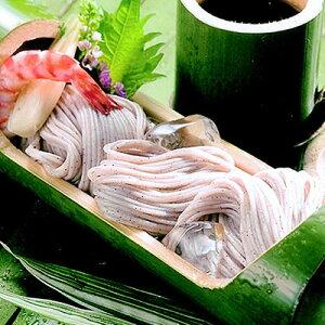 五穀そうめん詰め合わせ 有限会社ふるせ 長崎県 栄養満点!5つの雑穀入りそうめんと九州産小麦100%そうめんのセット