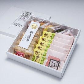 和菓子 鹿沼銘菓セット20個入 「河童伝説」から「ガッツ石松さん」まで、ご当地の魅力が詰まった銘菓セット