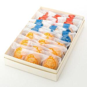 チーズ饅頭セット20個入り 菓子工房そらいろ 宮崎県 クリームチーズ、ゴルゴンゾーラ、ドライトマトの3つの味を食べ比べ