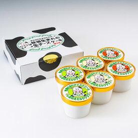 グルメ gift 牧場生まれのスイーツ セット しおのえふじかわ牧場 美しい自然の中で育った牛の生乳から作ったアイスやチーズケーキ