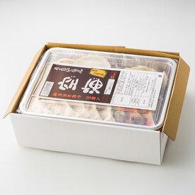 送料無料 遠州浜松餃子40個ギフトセット うまいもん空海 静岡県 遠州豚の中で希少な「とこ豚」使用。野菜たっぷりタレなしでも旨い