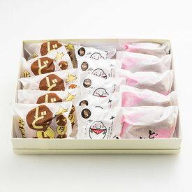北海道 お取り寄せスイーツ sweets 和菓子 3種15個 セット どら焼 もなか 素材にこだわり
